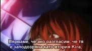 Death Note - Еп. 15 - Bg Sub
