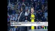 """""""Хетафе"""" с поредна домакинска победа в Испания"""