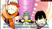 Dragon Ball Z - Сезон 2 - Епизод 44 bg sub