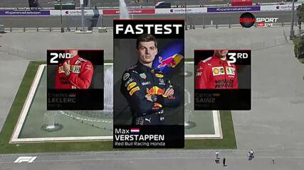 Ферстапен най-бърз в първата тренировка в Баку