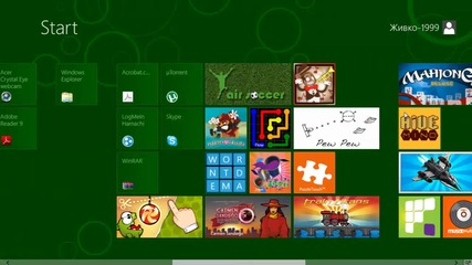 Windows 8 Поглед