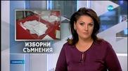 Как се печели вотът в прочулото се със джебчии Игнатиево?