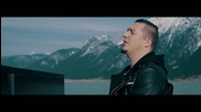 Премиера!!! Amar Jasarspahic Gile - 2017 - Spreman na sve (hq) (bg sub)