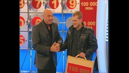 Интервю със спечелил 100 000 лева в Стани Милионер!