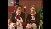 dпълна Лудница - При Лора Шумова Вампирите от Орландовци