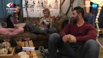 София - Ден и Нощ - Епизод 518 - Част 2