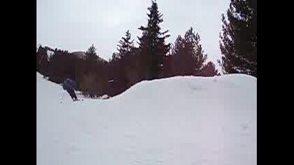 Ски Скок 1