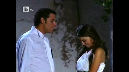 Kavak Yelleri ( Мечтатели ) Аслъ ти си толкова красива !