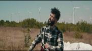 Iskrata - Непознато място / Official Video