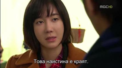 Бг субс! Me Too Flower / И аз съм цвете (2011) Епизод 12 Част 4/4