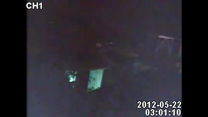 Земетресението - София 22.05.2012
