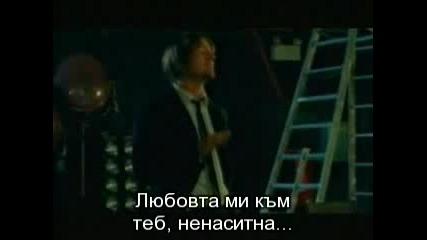 Daren Hays - Insatiable - Bg Subs