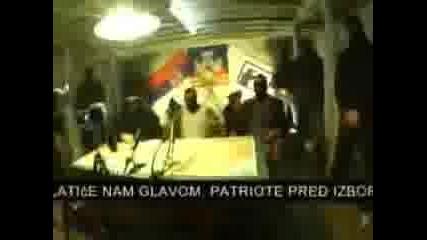 Beogradski Sindikat - Oni su