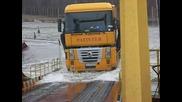 качване на ферибота на Бекет - Оряхово