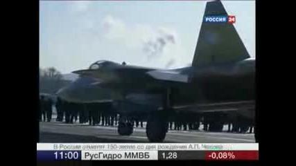 Сухой Пак - фа Т - 50
