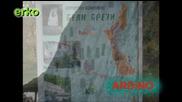 Ardino - Slideshow - New