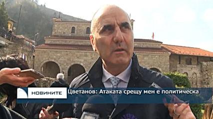 Цветанов: Атаката срещу мен е политическа