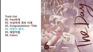 Day6 - The Day [1 Mini Album] Full 070915
