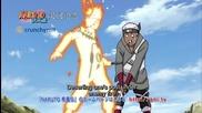 [ Бг Субс ] Naruto Shippuuden 320 Върховно качество