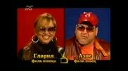 Глория и Азис в предаването Господари на ефира