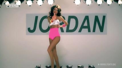 Official 2013! Джордан - Тънките Неща