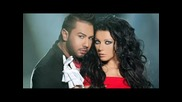 New! Емануела и Джордан - Щом те видя ( Cd - Rip ) 2o13