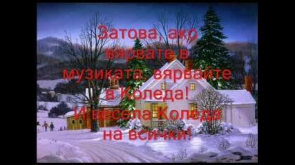 Maroon5 - Happy Christmas (коледен