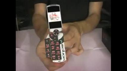най - скъпият телефон в историята !