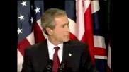 Bush Feat. Blair - Gay Bar