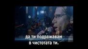 J. A. Romero - El Aire De Tu Casa (бг Субтитри)