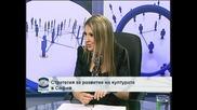"""Йорданка Фандъкова за пътя на София към приза """"Европейска столица на културата"""""""