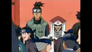 Naruto Ep1