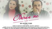 """nb! Магазин """"Обичам те"""" (2015) - къс филм"""