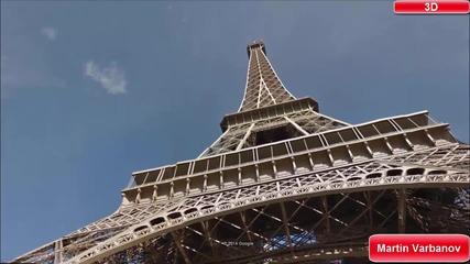 Айфелова кула 3d