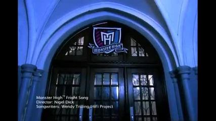 Monster High™ Fright Song