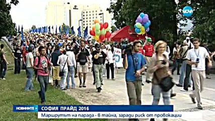"""Драконовски мерки за сигурност преди """"София Прайд"""" 2016"""