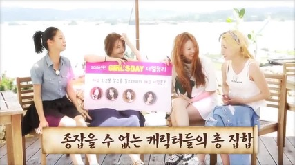 150731 Girl's Day One Fine Day in Okinawa Trailer