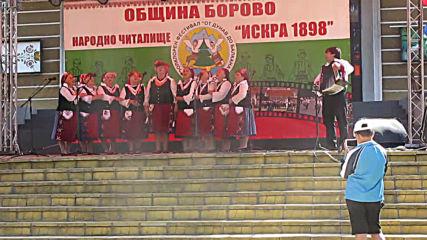 Фолклорен фестивал '' От Дунав до Балкана '' (Сезон XII - 2019 г.) 094