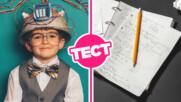 ТЕСТ: Можеш ли да се справиш с тези задачи по математика за 11-годишни?