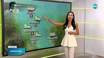 Прогноза за времето (16.05.2021 - сутрешна)