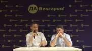 Въпроси и отговори с Христо Иванов и Стефан Тафров