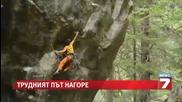 9-годишното хлапе покорява най-трудните скали