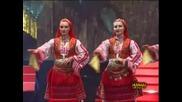 Празничен фолклорен концерт - Част 3