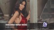 Snezana Nena Nesic - Roze poze (hq) (bg sub)