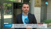 Новините на NOVA (13.05.2021 - обедна емисия)