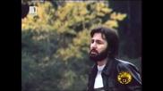 Георги Станчев - Шепот 1982