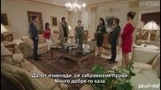 Мръсни пари и любов Kara Para Ask 2014 еп.5-2 Бг.суб.с Туба Буюкюстюн и Енгин Акюрек