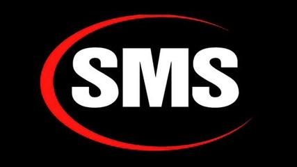 Компилация:SMS