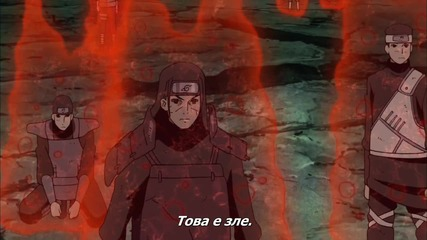 Naruto Shippuuden 382 [ Бг Субс ] Върховно Качество