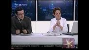 Смешни новини и летящи химикалки - Господари на ефира, 24.06.2009